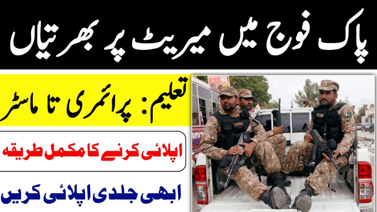 jobs in army 2021 Pakistan Army Ordnance Depot Jobs April 2021