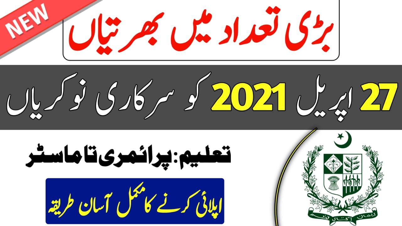 Latest Jobs In Pakistan   Govt Jobs in Pakistan 2021