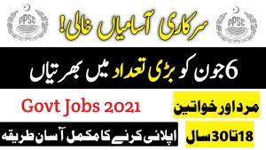 PPSC New Jobs 2021 – Advertisement No 16/2021