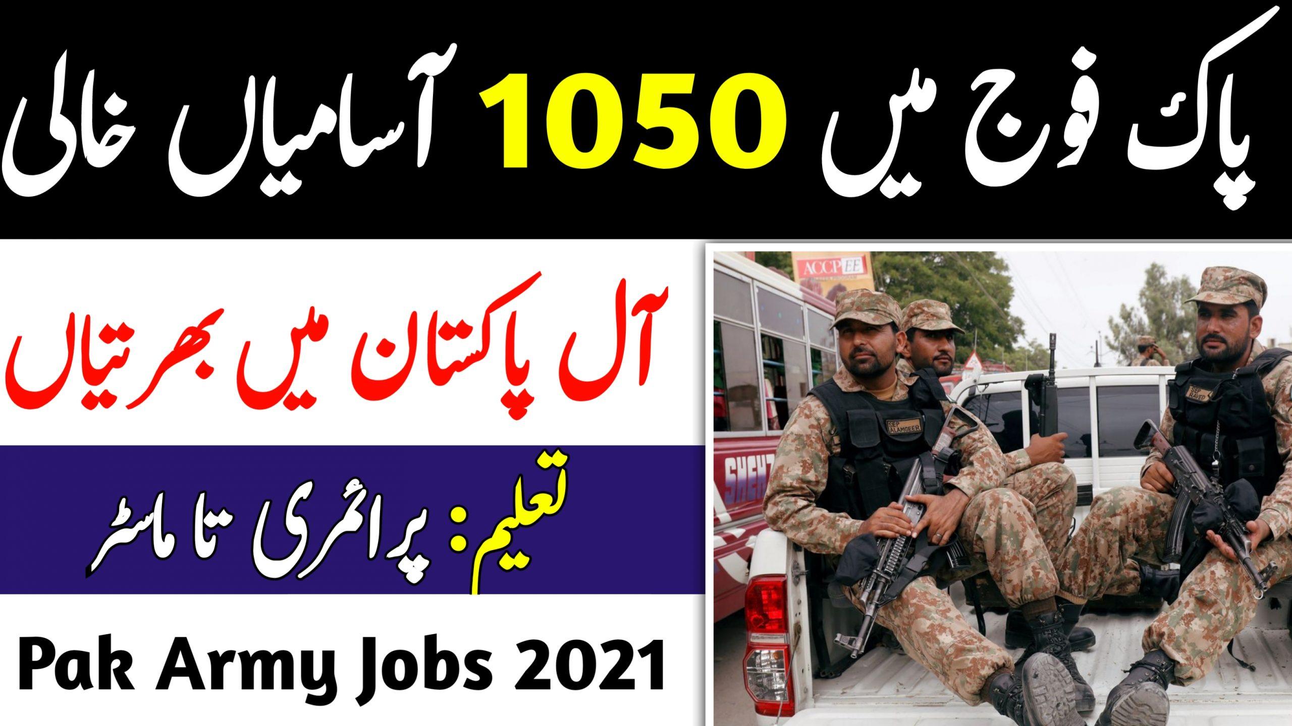 New army jobs 2021 latest Army Jobs 2021