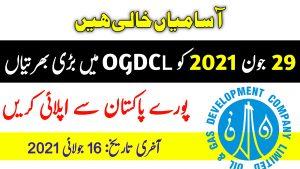 OGDCL Jobs June 2021