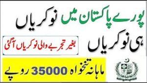 Pakistan govt jobs 2021