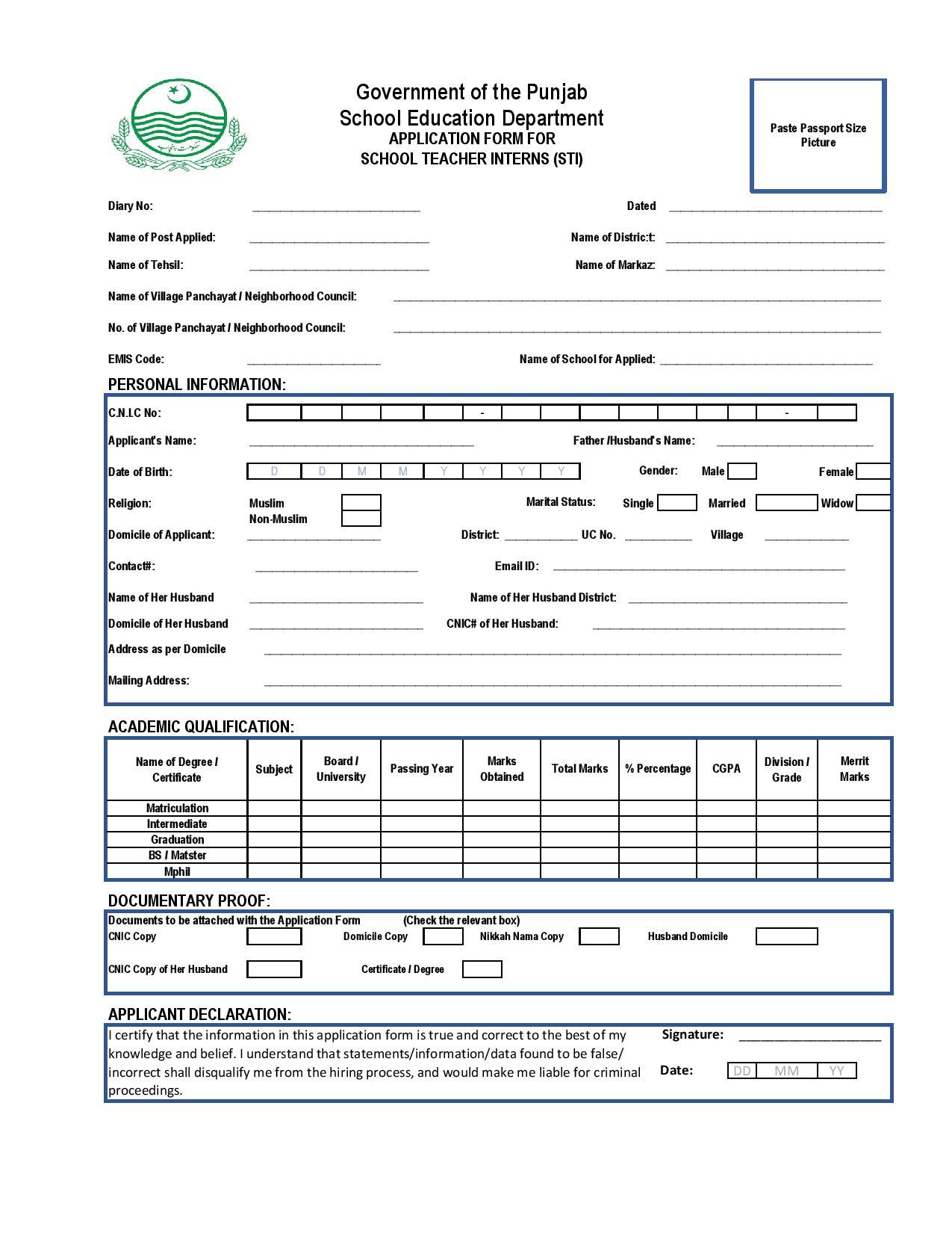 STI jobs 2021 Application Form