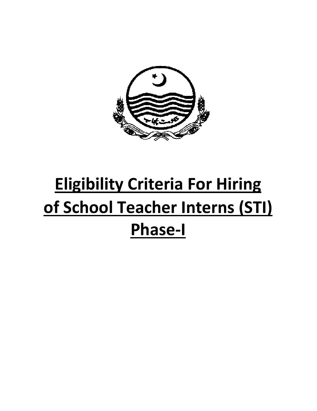 STI jobs 2021