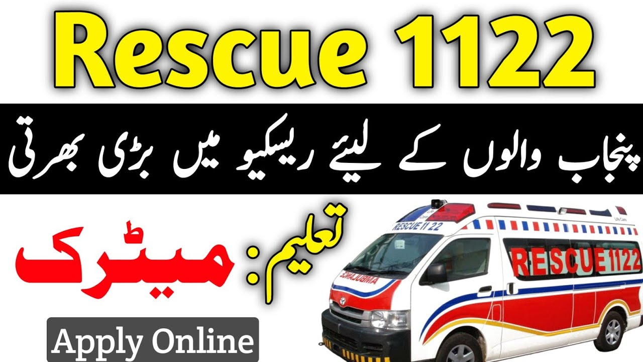 Rescue 1122 Jobs 2021 Punjab