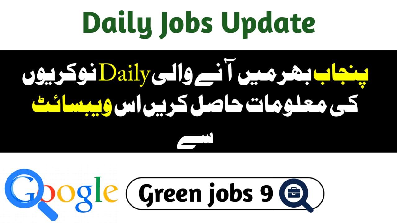 latest govt jobs in Punjab Pakistan 2021 Govt Jobs In Punjab 2021