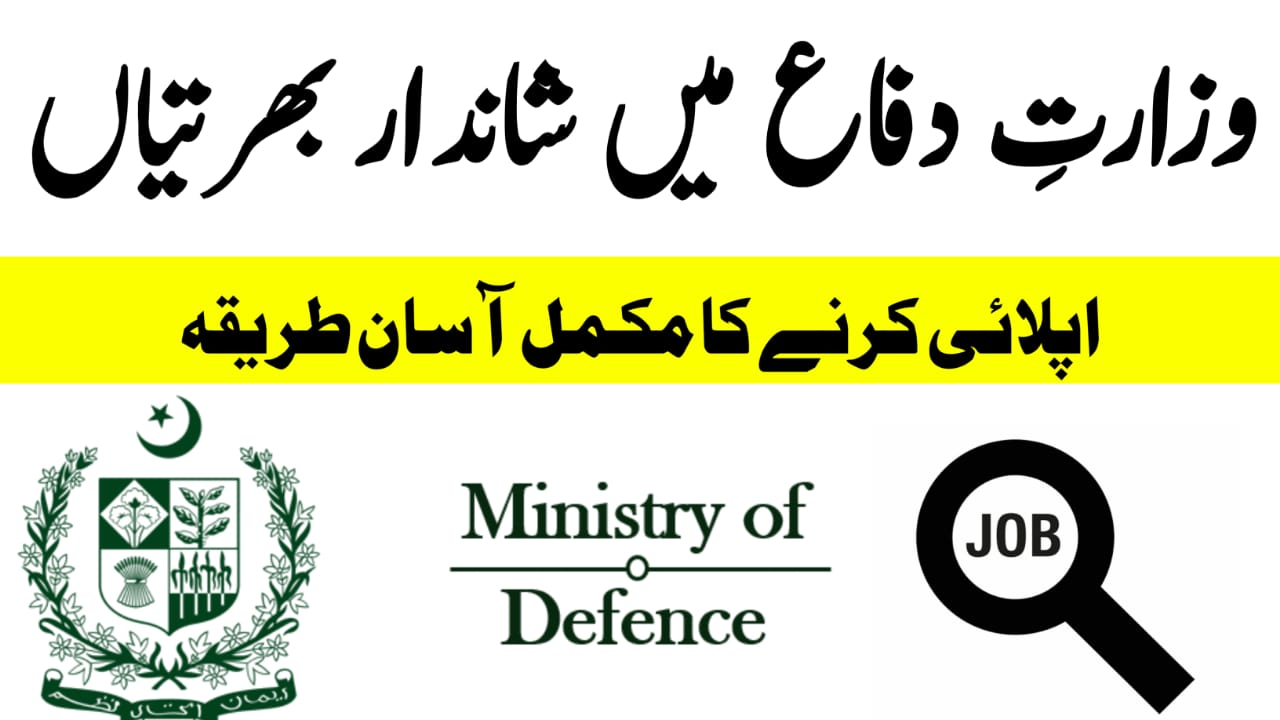 Ministry of Defence MOD Jobs 2021