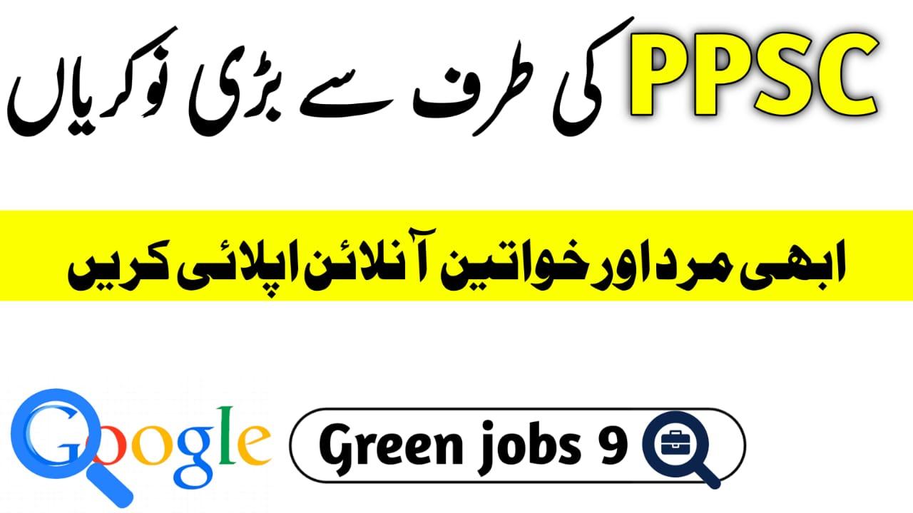 PPSC jobs today 2021|ppsc online apply 2021