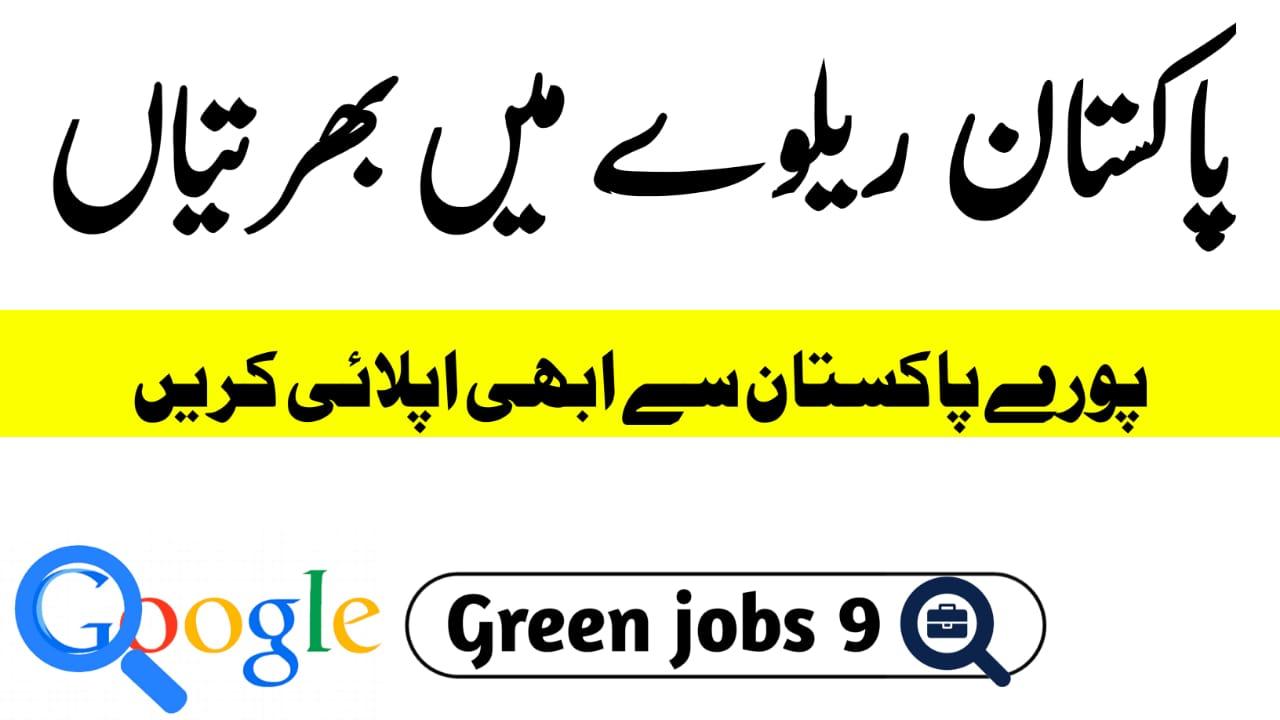 Pakistan Railway jobs 2021 advertisement