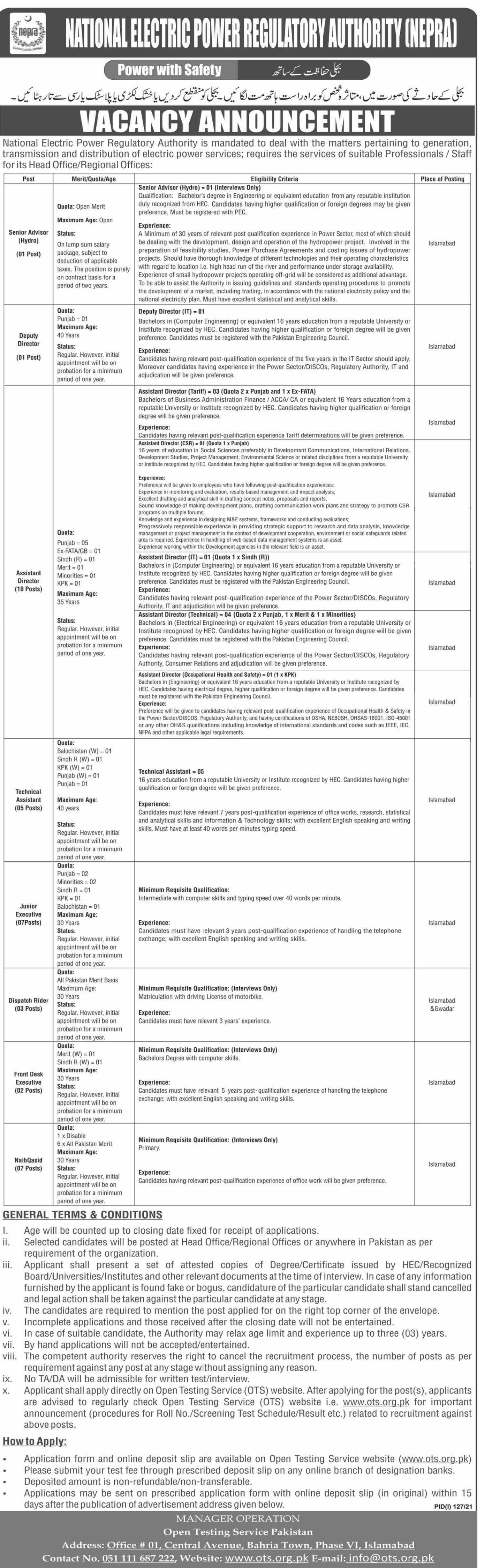 Wapda Nepra jobs 2021|OTS nepra Jobs 2021