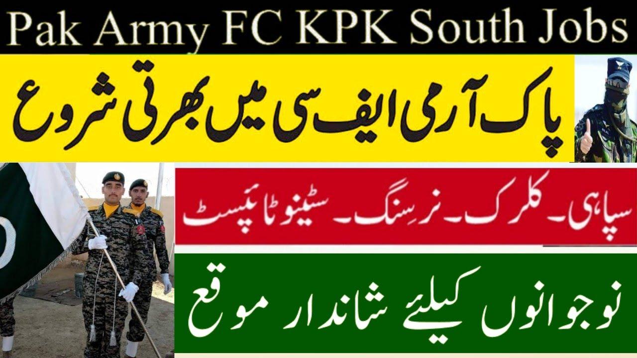 FC jobs 2021 kpk|fc jobs 2021 kpk online apply