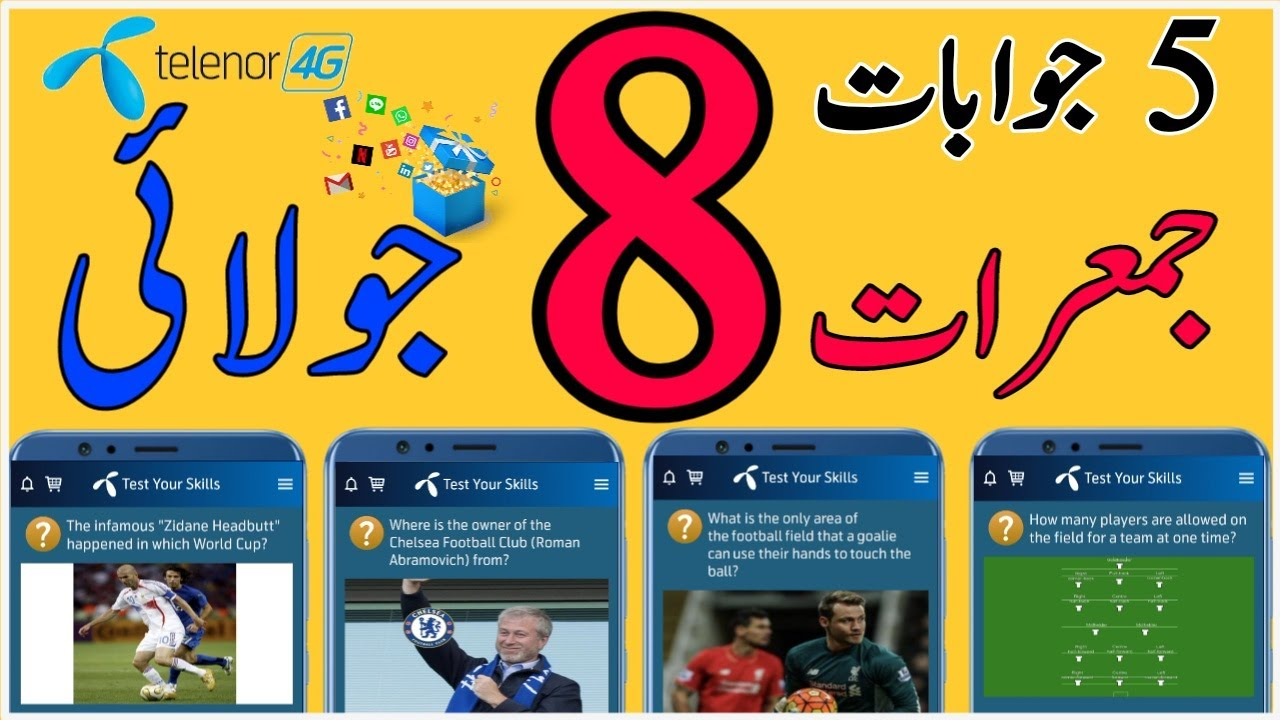 Today 8 July Telenor Quiz Answer