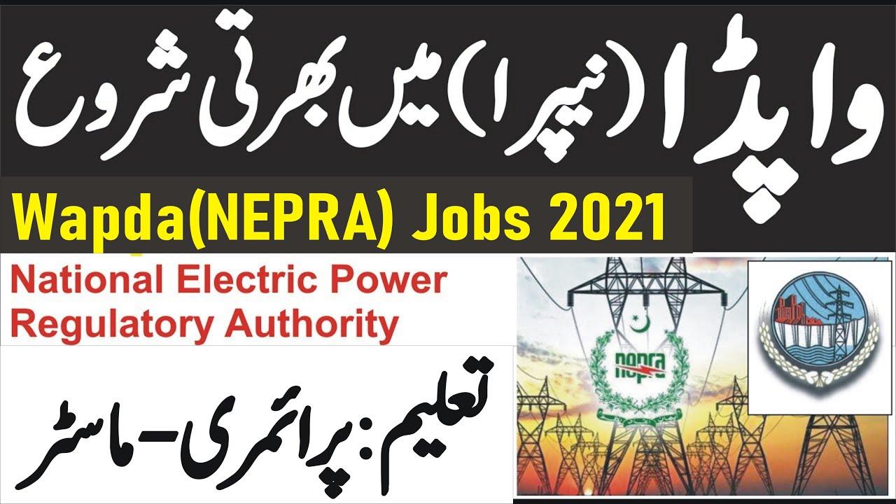 Wapda Nepra jobs 2021