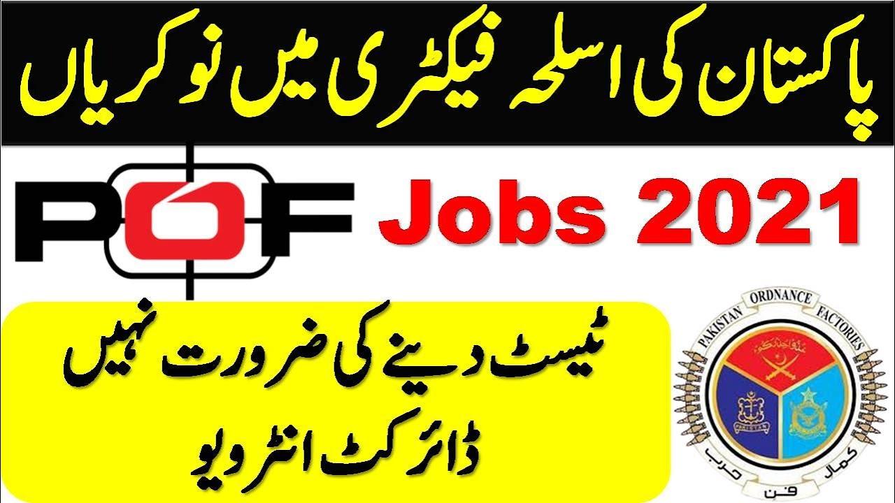 POF wah Cantt jobs 2021
