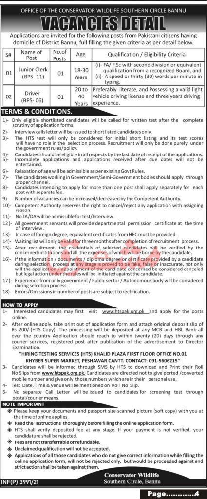 Forest and Wildlife Department Jobs 2021