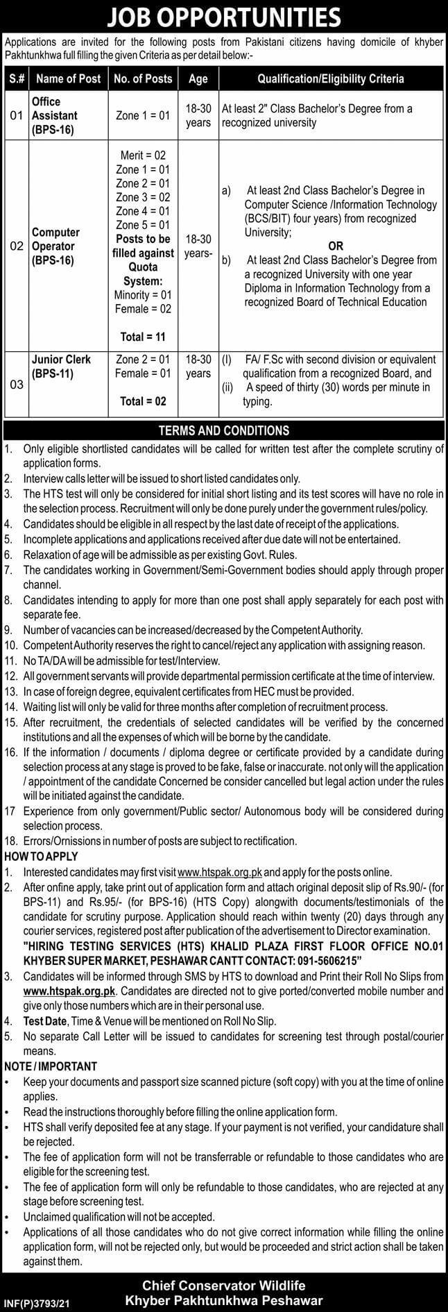 Forest-and-Wildlife-Department-Jobs-2021