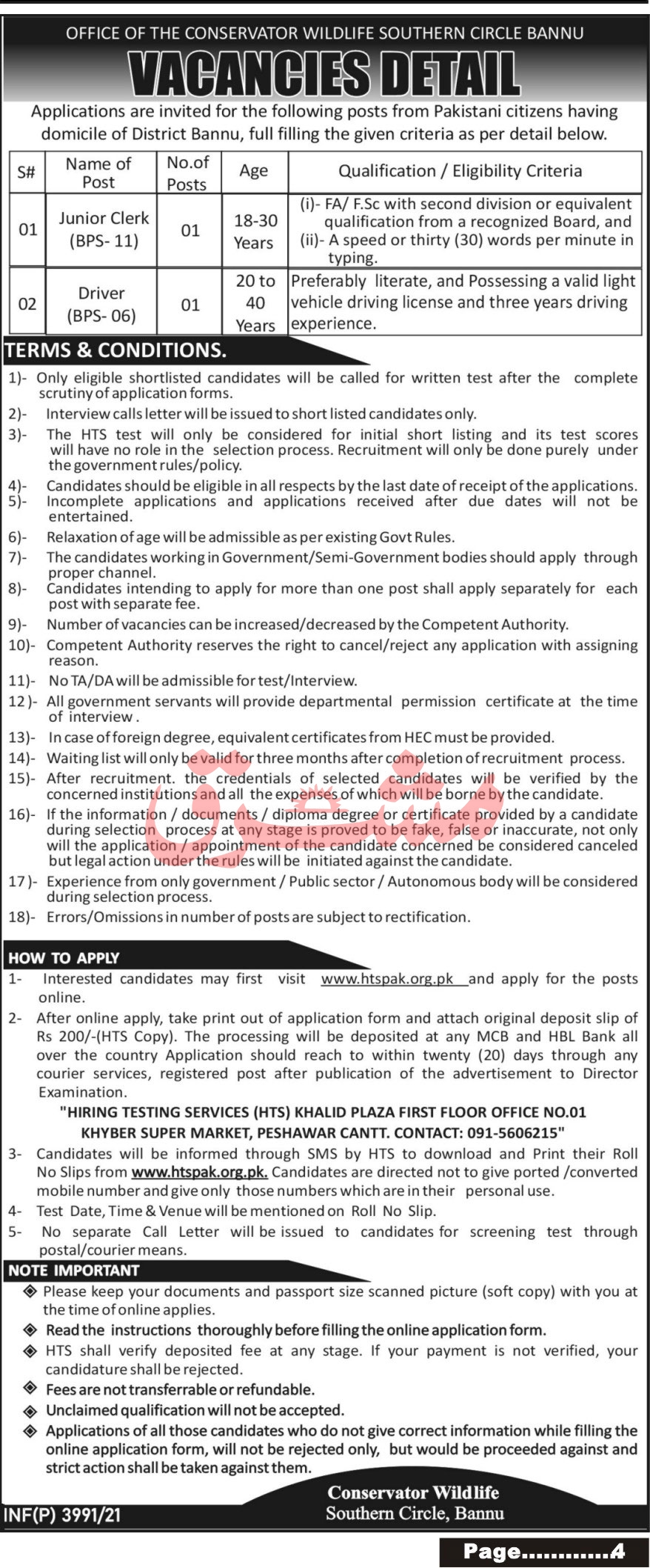 Forest and Wildlife Department Jobs