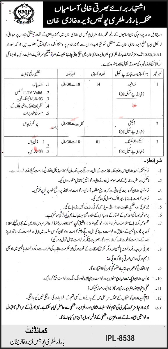Download Latest Border Military Police Jobs 2021 Advertisement