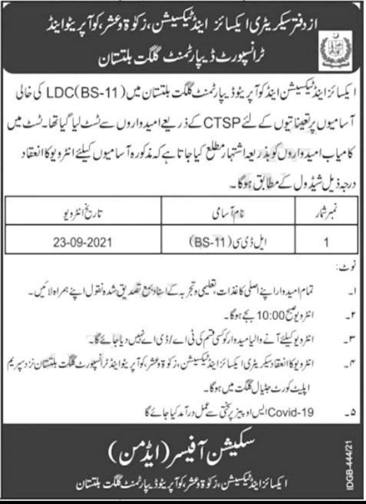 Excise and Taxation Zakat & Usher Department Jobs 2021