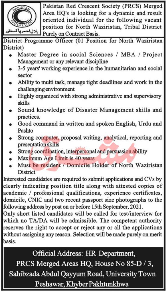 Pakistan Red Crescent Society Jobs 2021